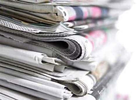 صفحه اول روزنامهها