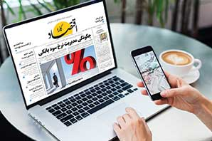 معافیت کامل مالیاتی برای مطبوعات و انتشارات