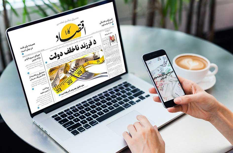 افزایش 400 درصدی قیمت کاغذ در ایران