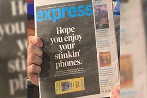 با موبایلهای حقیرتان، خوش باشید!