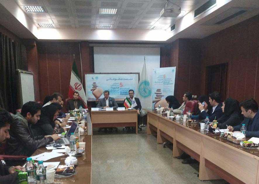 جایزه استراتگوس برای بنگاههای برتر ایرانی