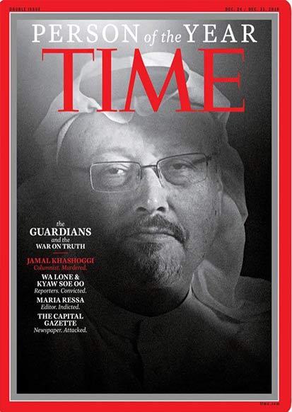سال بد روزنامهنگاران